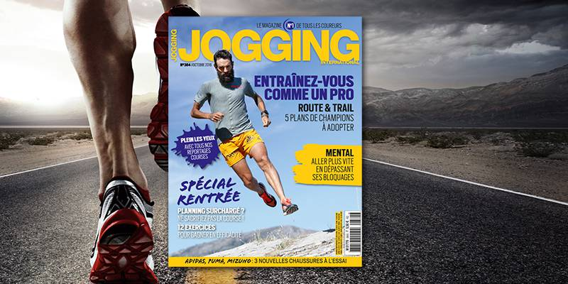 Abonnement Jogging International : du plaisir et des avantages !